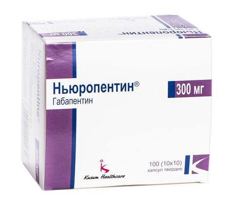 Ньюропентин капсули 300 мг 100 шт