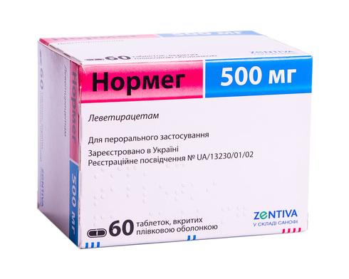 Нормег таблетки 500 мг 60 шт