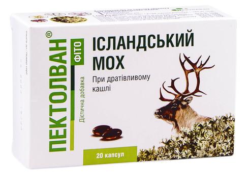 Пектолван Фіто ісландський мох капсули 50 мл 20 шт
