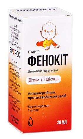 Фенокіт краплі оральні 1 мг/мл 20 мл 1 флакон