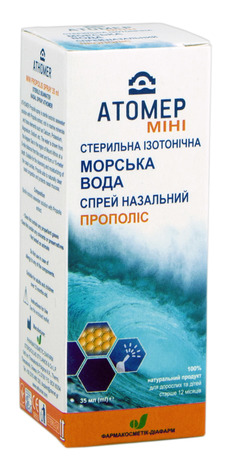 Атомер Міні Прополіс спрей назальний 35 мл 1 флакон