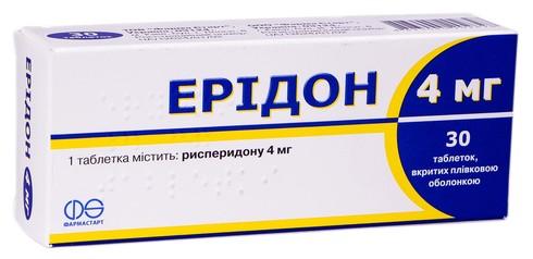 Ерідон таблетки 4 мг 30 шт