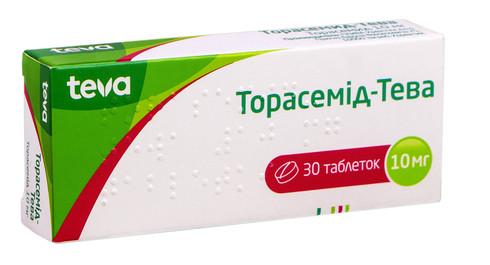 Торасемід Тева таблетки 10 мг 30 шт