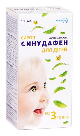 Синудафен для дітей сироп 100 мл 1 флакон