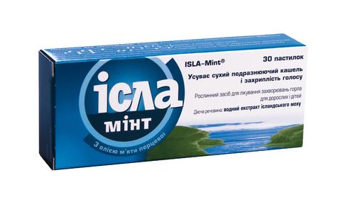 Ісла-мінт пастилки 100 мг 30 шт