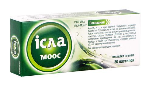 Ісла-моос пастилки 80 мг 30 шт