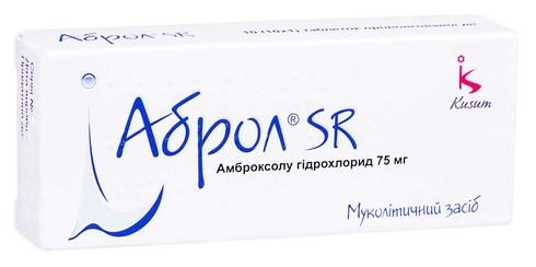 Аброл SR таблетки 75 мг 10 шт