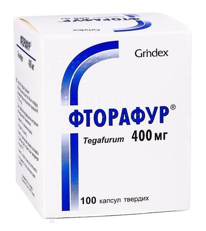 Фторафур капсули 400 мг 100 шт