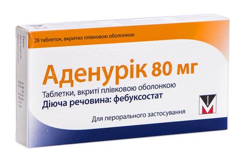 Аденурік таблетки 80 мг 28 шт