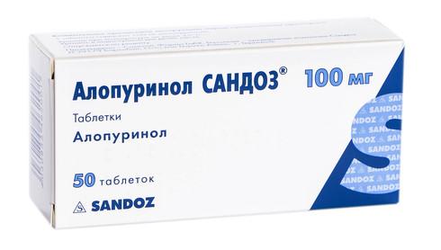 Алопуринол Сандоз таблетки 100 мг 50 шт