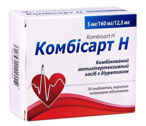 Комбісарт Н таблетки 5 мг/160 мг/12,5 мг  30 шт