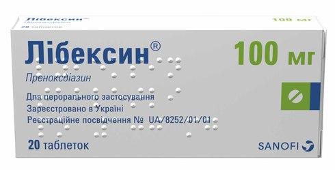 Лібексин таблетки 100 мг 20 шт