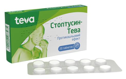Стоптусин Тева таблетки 20 шт