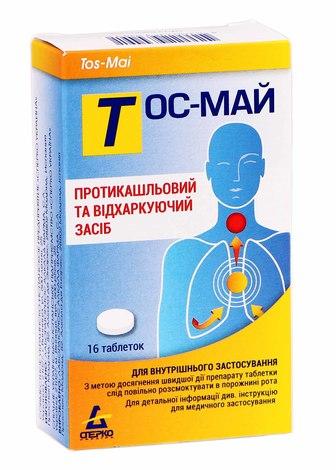 Тос-Май таблетки 16 шт