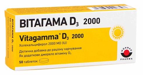 Вітагама D3 2000 таблетки 50 шт