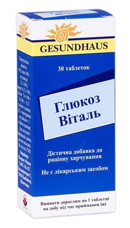 Глюкоз Віталь таблетки 30 шт