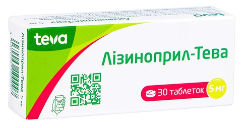 Лізиноприл Тева таблетки 5 мг 30 шт