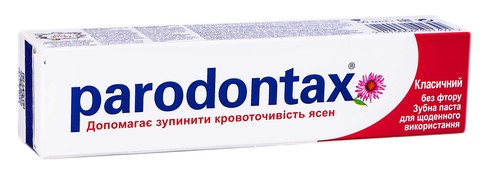 Parodontax Зубна паста Класична 50 мл 1 туба