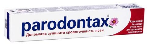 Parodontax Зубна паста Класична без фтору 75 мл 1 туба