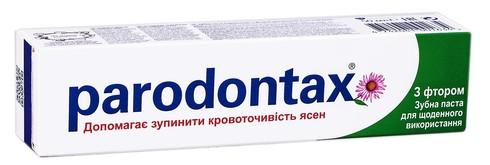 Parodontax Зубна паста з фтором 50 мл 1 туба