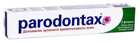 Parodontax Зубна паста з фтором 75 мл 1 туба
