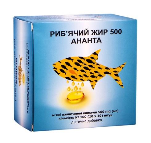 Риб'ячий жир капсули 500 мг 100 шт