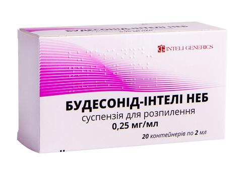 Будесонід-Інтелі Неб суспензія для інгаляцій 0,25 мг/мл 2 мл 20 контейнерів