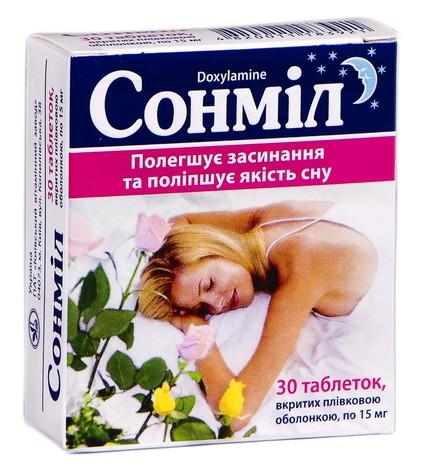 Сонміл таблетки 15 мг 30 шт