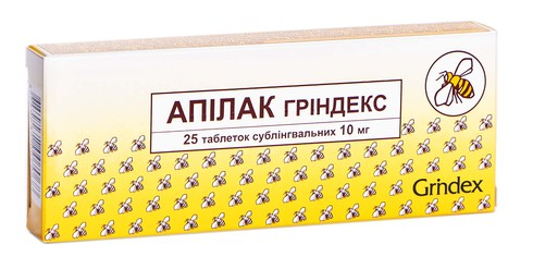 Апілак Гріндекс таблетки сублінгвальні 10 мг 25 шт