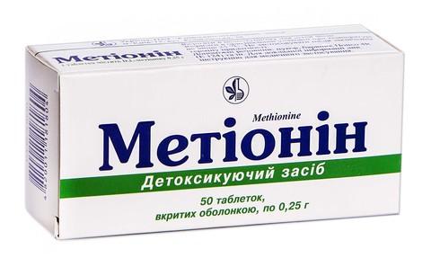 Метіонін таблетки 0,25 г 50 шт