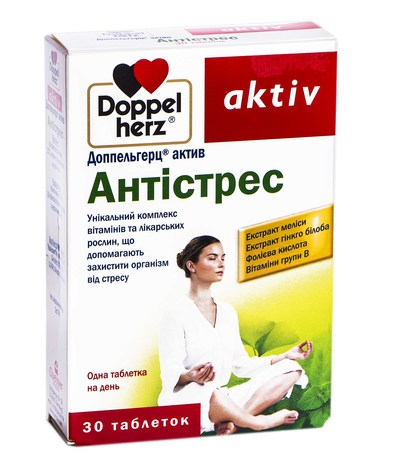 Doppel herz activ Антістрес таблетки 30 шт