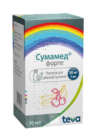Сумамед форте порошок для оральної суспензії 200 мг/5 мл  30 мл 1 флакон