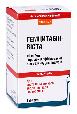 Гемцитабін Віста порошок для інфузій 1000 мг 1 шт