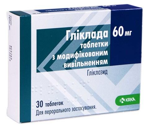 Гліклада таблетки 60 мг 30 шт