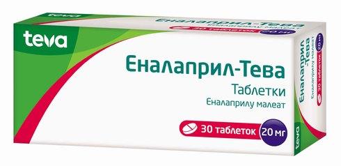 Еналаприл Тева таблетки 20 мг 30 шт