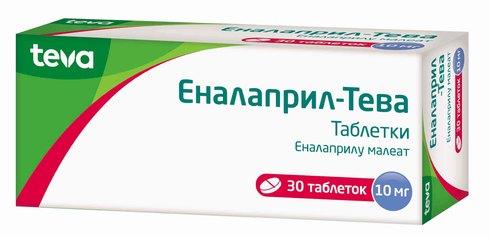 Еналаприл Тева таблетки 10 мг 30 шт