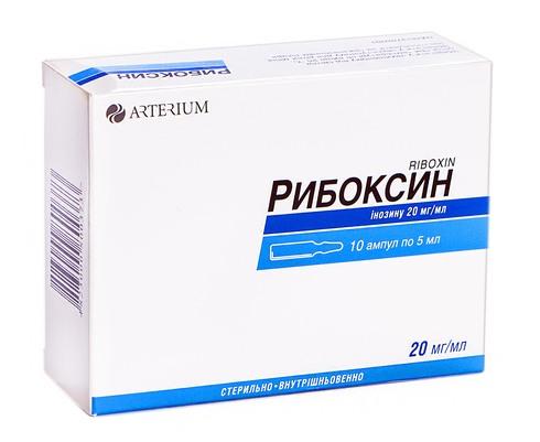 Рибоксин розчин для ін'єкцій 20 мг/мл 5 мл 10 ампул