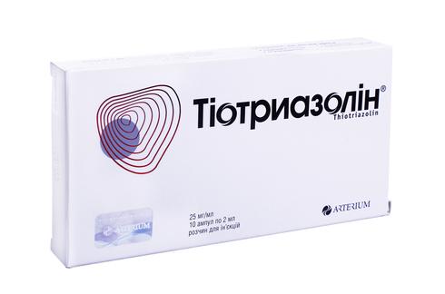 Тіотриазолін розчин для ін'єкцій 25 мг/мл 2 мл 10 ампул
