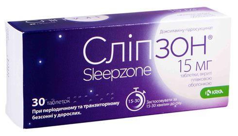 Сліпзон таблетки 15 мг 30 шт