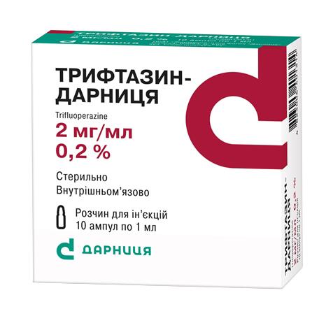 Трифтазин Дарниця розчин для ін'єкцій 0,2 % 1 мл 10 ампул