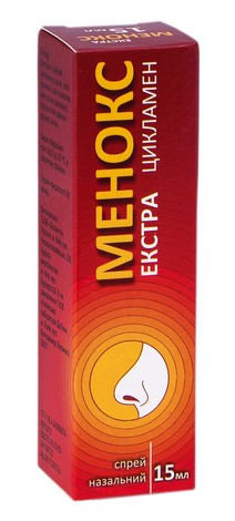 Менокс Екстра спрей назальний 15 мл 1 туба