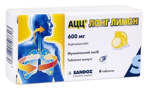 АЦЦ Лонг Лимон таблетки шипучі 600 мг 6 шт