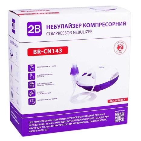 2B Небулайзер компресорний BR-CN143 1 шт