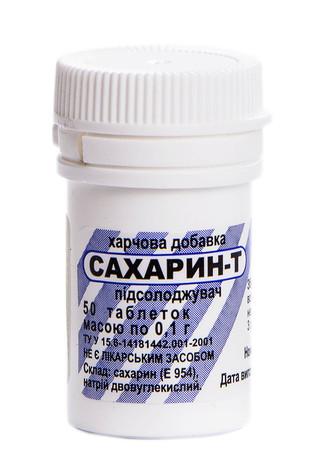 Сахарин-Т таблетки 100 мг 50 шт