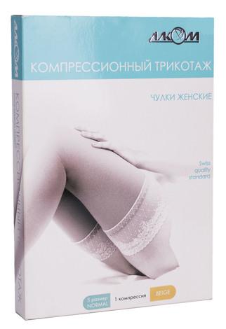 Алком 6041 Панчохи жіночі компресія 1 розмір 5 бежевий 1 пара