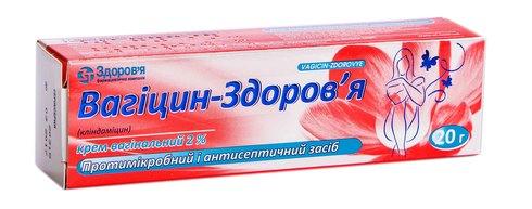 Вагіцин Здоров'я крем вагінальний 2 % 20 г 1 туба
