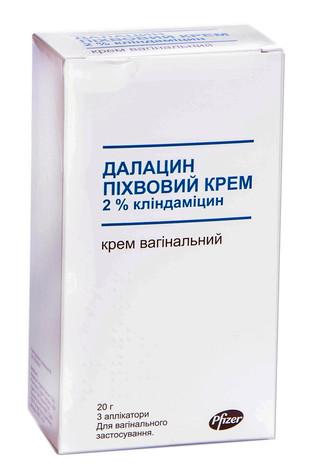Далацин крем вагінальний 2 % 20 г 1 туба