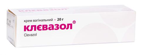 Клєвазол крем вагінальний 20 г 1 туба