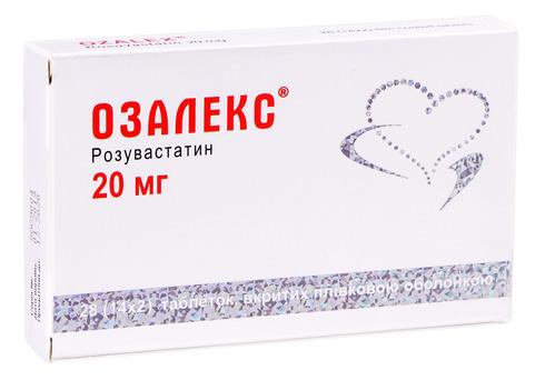 Озалекс таблетки 20 мг 28 шт
