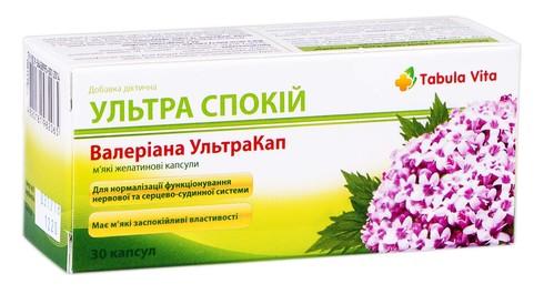 Tabula Vita Ультра Спокій капсули 66,7 мг 30 шт